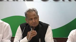 Congress Working Committee Meeting: AICC Press Briefing by Ashok Gehlot and Randeep Surjewala