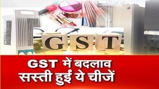 किस पर लगेगा Tax, किसे मिलेगी छूट, ये है GST की पूरी ... | GST slab changed | IBA NEWS |