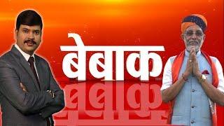SAGARMAL NAHTA से EXCULISIVE INTERVIEW | Bebak | Rohit Tiwari | IBA NEWS NETWORK |