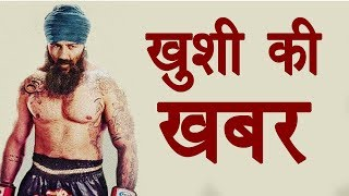 Fateh Singh Trailer | Sunny Deol Back with Old Power | ये ढाई किलो का हाथ है...