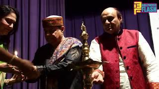 Alankar Creation NGO present Concert Raag Rang  with Anup Jalota & Ustad Rajkumar Rizvi