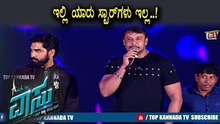 Darshan Amazing Speech at Vasu Naan Pakka Commercial | Top Kannada TV