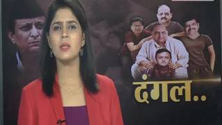 दंगल.. ड्रामा! with Shashi Tushar Sharma