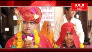HYDERABAD-13 साल की लड़की की शादी हुई नाबालिग लड़की को उस की सुसराल से छुड़ाया ...???