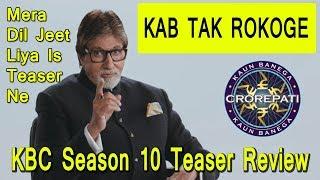 KBC Season 10 Teaser Review I Amitabh Bachchan