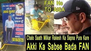 Akshay Kumar Ka Biggest Fan Unse Milna Chahta Hai I Let Make Rakesh Dream Come True