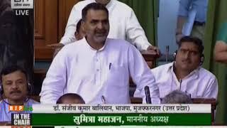 Dr. Sanjeev Kumar Balyan on matters of urgent public importance in LS , 23.7.2018