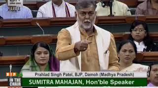 Shri Prahlad Singh Patel on matters of urgent public importance in LS , 23.7.2018