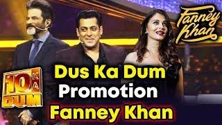Aishwarya Rai IGNORES FANNEY KHAN Promotion On Salman Khan's Dus Ka Dum | Anil Kapoor