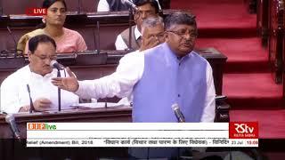 Shri Ravi Shankar Prasad's Reply and Voting & Passing of The Specific Relief (Amendment) Bill, 2018