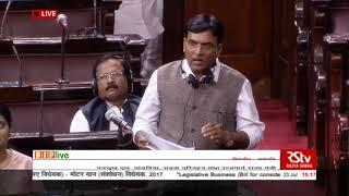 Shri Mansukh L. Mandaviya on The Motor Vehicles (Amendment) Bill, 2017 : 23.07.2018