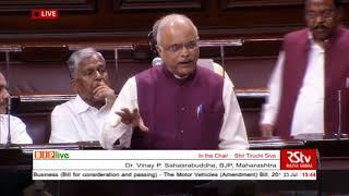 Dr. Vinay P. Sahasrabuddhe's on The Motor Vehicles (Amendment) Bill, 2017 : 23.07.2018