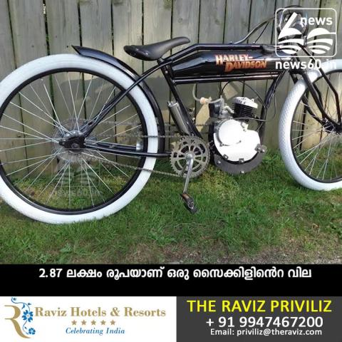 Harley Davidson is selling replica of their original cycle