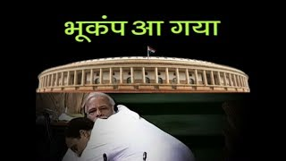 Highlights: Congress President Rahul Gandhi's Speech on No-Confidence Motion