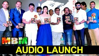 Mera Bharat Mahan Movie Audio Launch   2018 Latest Movies