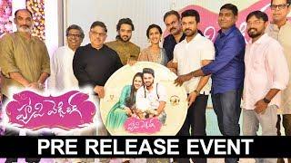 Happy Wedding Pre Release Event | Ram Charan | Sumanth Ashwin | Niharika