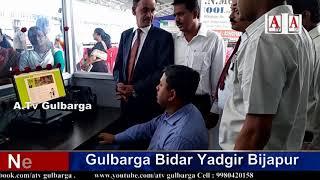 Gulbarga Mein Railway Child Help Desk Ka iftetah A.Tv News 23-7-2018
