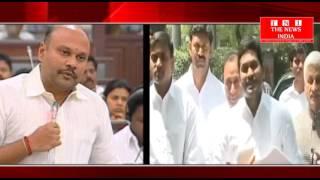 ANDHRA PRDESH-भूविज्ञान मंत्री ने जगन मोहन रड्डी पर निशाना साधा कहा बताय प्रधानमंत्री से क्यों मिले