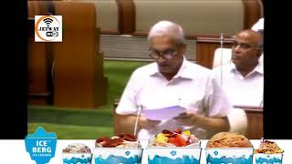 Parrikar Speaks On Formalin Issue In The Assembly