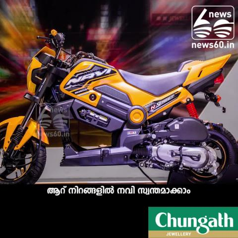 2018 Honda Navi Launched In India