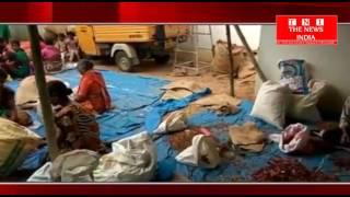 Hyderabad पुलिसे ने मिर्ची की फैक्ट्री मे छापा मारा और 8 बाल मजदूरो को छुड़ाया .