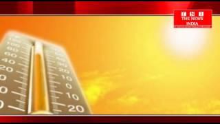 Telangana के मौसम विभाग के अनुसार आज नलगोंडा का तापमान 46.4 डिग्री सेल्सियस दर्ज किया गया.
