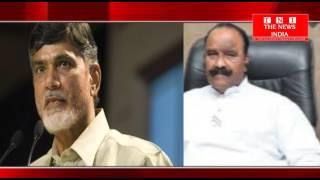 तेलंगाना के गृह मंत्री ने रेवत रेड्डी के मामले में  की टिप्पणी