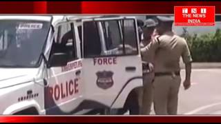Hyderabad Police solve Women Kidnap case In Amberpet