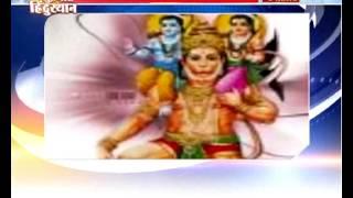 Suprabhat Hindustan 27 December 2016