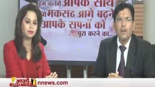 आओ बिजनेस करें, जुड़ें सुदर्शन फ्रेंचाइजी के साथ... With lavani Srivastava