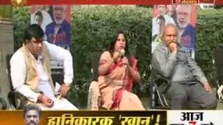 नोएडा से सुदर्शन न्यूज की चुनावी चौपाल...