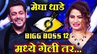 Can Megha Dhade WIN Salman's BIGG BOSS HINDI Too? | Bigg Boss Marathi Winner