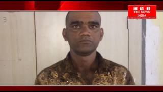 HYDERABAD NEWS के ईस्टजोन की टीम गांजा तस्कर को किया गिफ्तार