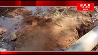 TELANGANA- के मेडचल जिले में मिशन भगीरथ पानी पाईप टूटी हजरों लीटर पानी बर्बाद अधिकारी बने तमाशबीन