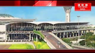TELNGANA- GMR नेराजीव गाँधी एअरपोर्ट से दक्षिण कोरिया के लिए आम का निर्यात शुरू कर दिया
