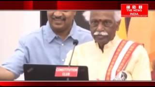 TELANGANA केन्द्रीय मंत्री बंडारू देत्तेय अत्र्या ने ने कहा बी जे पी टी आर एस पार्टी का विकल्प