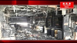 ANDHRA PRDESH के विजया नगरं में एक कंप्यूटर शोरूम में लगी आग लाखो का माल स्वाह