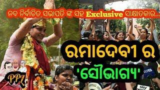 Ramadevi University election,Exclusive interview with Souvagya Soumyashree