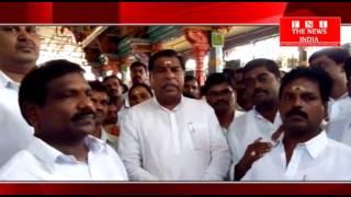 Telangana News - श्रीराम लिंगेश्वर मन्दिर में ट्रस्ट के सदस्यों को दिलायी गयी शपथ