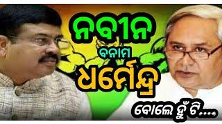 BJD vs BJP   Mission 120+ Odia Comedy  PPL Miss Santoshi Special