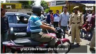 पैंथर पार्टी के पूर्व MLA हर्षदेव ने SSP को दी धमकी, FIR दर्ज
