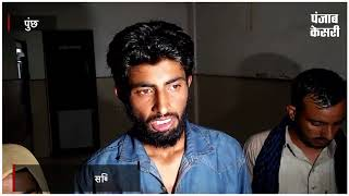 पाकिस्तान ने शाहपुर सेक्टर में दागे मोर्टार, 8 साल के मासूम की कटी बाजू