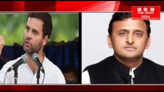 A.P को विशेष राज्य का दर्जा देने और बीजेपी पर आरोप लगाने,में कांग्रेस सभी पार्टीओं को एक साथ रही है