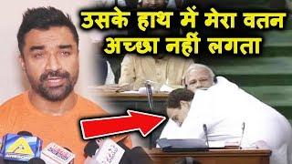 Ajaz Khan REACTION On Rahul Gandhi Hugs PM Modi