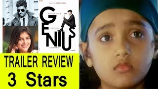 GENIUS Official TRAILER Review I Utkarsh Sharma