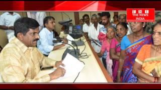 TELANGANA के निज़ामाबाद में प्रजा वाहनी का आयोजन किया गया