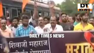 Maratha Protest For Reservation in jobs    DT NEWS