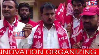 CPI LEADERS RALLY AGAINST CENTRAL & STATE GOVT OVER UNEMPLOYMENT AT ZAHIRABAD