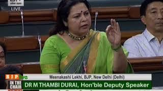 Smt. Meenakashi Lekhi on Matters of Urgent Public Importance in LS : 24.7.2018