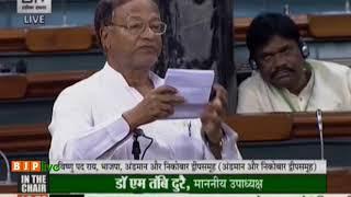 Shri Bishnu Pada Ray on Matters of Urgent Public Importance in LS : 24.7.2018